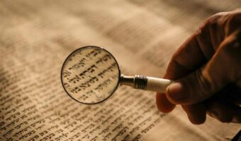Jesus' Name and its Meaning in Greek, Hebrew, and Aramaic